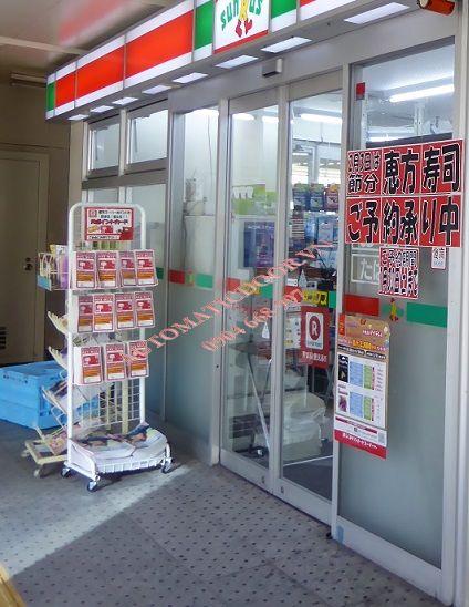 Sản xuất và lắp đặt cửa tự động siêu thị