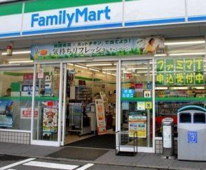 Cửa tự động siêu thị family mart